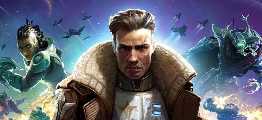 Читы и консольные команды для Age of Wonders: Planetfall