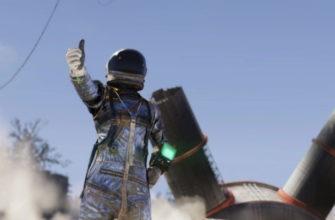 Как найти костюм космонавта в Fallout 76