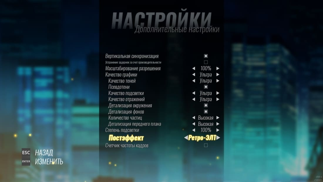 Активируем Ретро-эЛТ