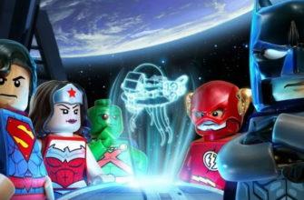 Чит-коды для LEGO Batman 3: Beyond Gotham