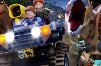 Чит-коды для LEGO Jurassic World