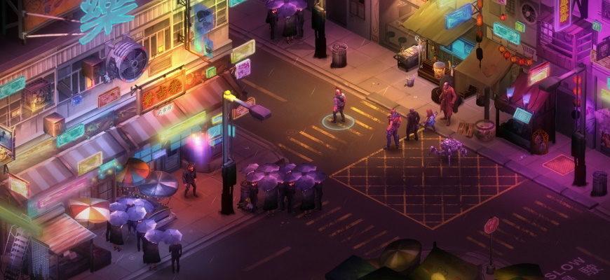 Чит-коды для Shadowrun: Hong Kong