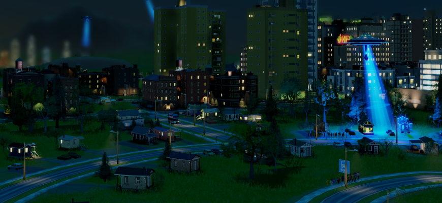 Чит-коды для SimCity (2013)
