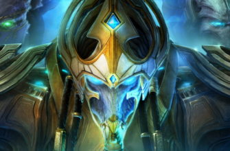 Чит-коды для StarCraft 2: Legacy of the Void