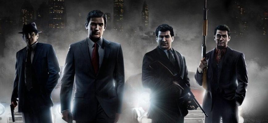 Чит-коды для Mafia 2 - неуязвимость, оружие и боеприпасы