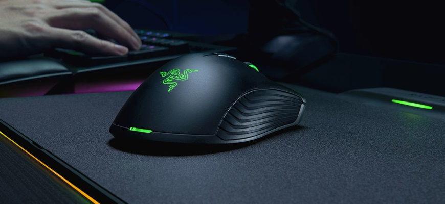 Лучшие игровые мышки