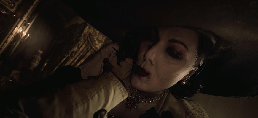 Новый тизер Resident Evil Village для тех, кто успел соскучиться по Леди Димитреску