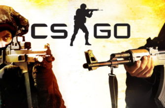 Чит-коды (консольные команды) для Counter-Strike: Global Offensive