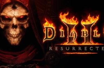 Стала известна дата выхода Diablo II: Resurrected