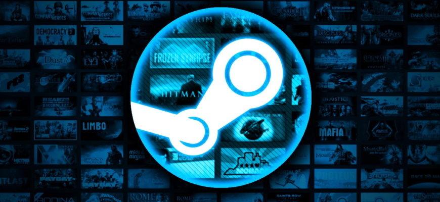 В Steam началась большая распродажа игр