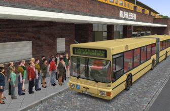 Симуляторы автобуса на ПК