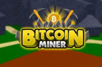 Roblox Bitcoin Miner - коды