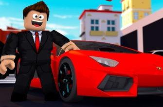 Roblox Car Dealership Tycoon - коды