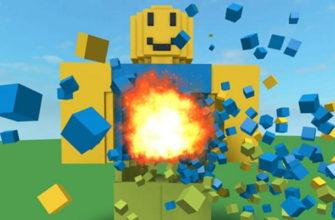 Roblox Destruction Simulator - коды