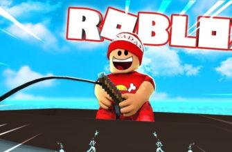 Roblox Fishing Simulator - коды