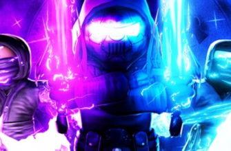 Roblox Ninja Legends - коды