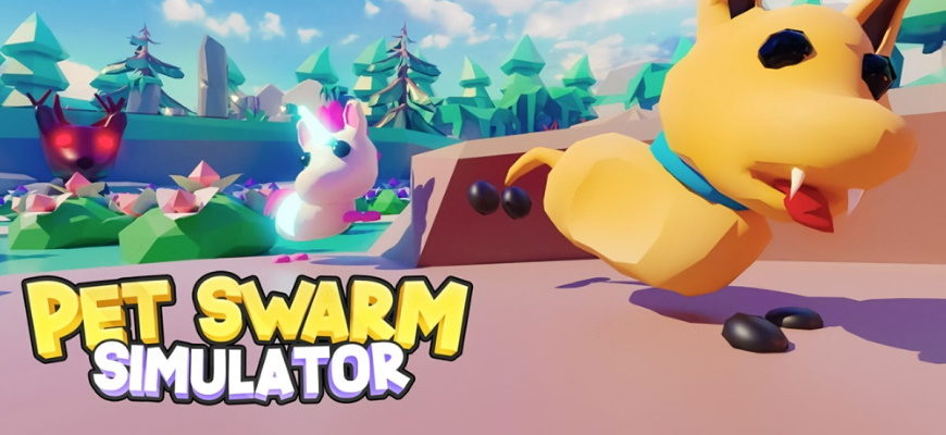 Roblox Pet Swarm Simulator - коды