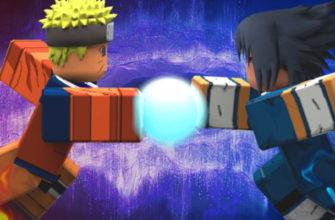 Roblox Naruto Defense Simulator - коды