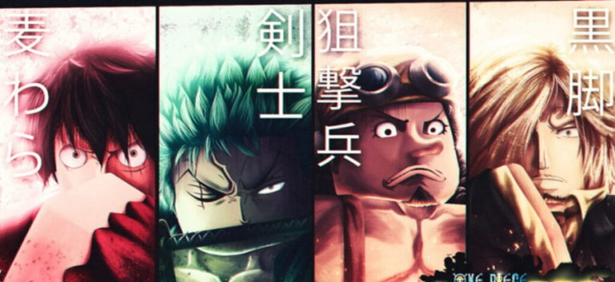 Roblox One Piece: Millennium 3 - коды